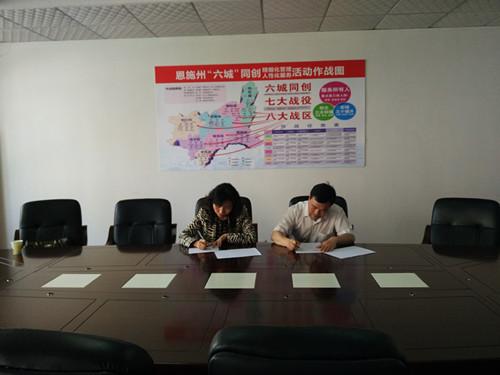 来凤法院与中南民族大学法学院共建实践教学基地