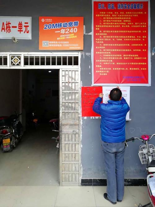 来凤县法院认真开展禁鞭工作